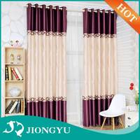 Home Textile High end Free Sample Wholesale luxury drapery