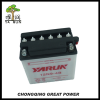 YARUN 12V 9Ah Rechargeable Tricycle Battery
