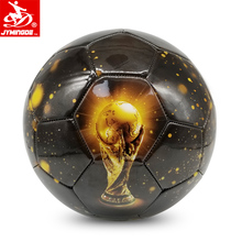 March Cash Discount customized photo world cup football soccer ball