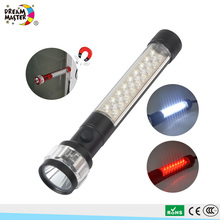 23W Telescopic Magnifying LED Work Light
