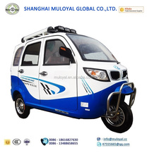 Hot ! MS150ZH-CCW 130cc ~ 200cc Passenger Car/Rickshaw/Tricycle Transportation Vihecle