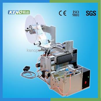 Keno equipment