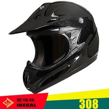 Unique flip up full face motor scooter helmets wholesale online