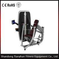 New Product 2016/TZ-001Rotary Calf/Intelligent System/Gym Machine/Sports Equipment