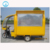 Tuk Tuk Food Truck Cart Mobile 3  Wheel Moto Food Truck