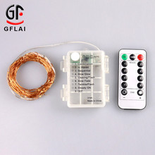 2018 Top Sale Waterproof 3AA Battery Powered Remote Controlled LED Copper Wire String Lights