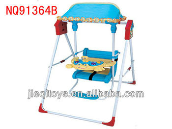 New outdoor plastic folding baby swing