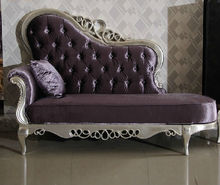 Bisini Living Room Furniture Lounge Chaise, Lounge Chaise Living Room Furniture, Lounge Chaise