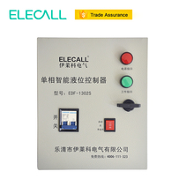 ELECALL 1302S electronic water level controller/ automatic electric water level switch