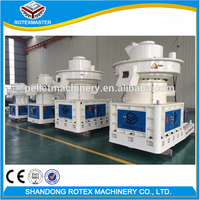 1.5-2.5T/H Biomass bamboo pellet machine/bagasse wood chips pellet mill machine