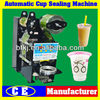 Tabletop Portable Milk Cup Sealer Machine in Stocks,Small Size Automatic Plastic PE Cup Lid Sealing Machine for Sale