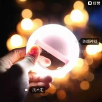 2016 Hot New Led Flash Light Mobile Phone, 24 Light Bulbs Selfie Flash Light