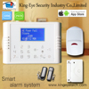 2016 new design CID central monitor support touch screen GSM home security system