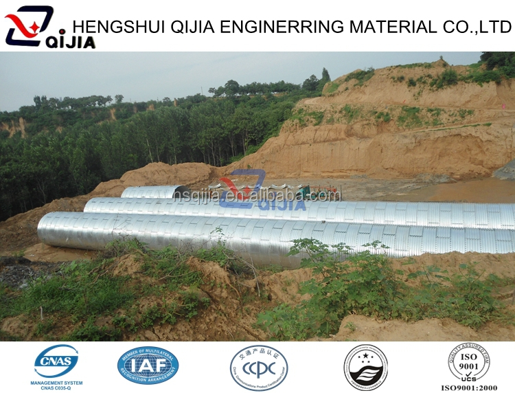CSPS corrugated steel pipe, road maintenance material, professional road maintenance