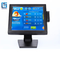 Plastic case housing 15 inch touch screen computer monitor with MSR
