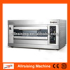 Multi Functional Automatic Gas Bread Baking