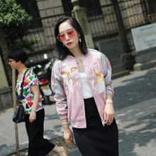 Newly Arrived Fashion Quality Womens Pink Silk Satin Bomber Jackets Wholesale