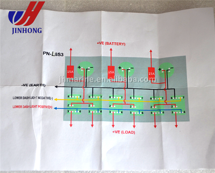 12 Volt Rocker Switch With Light Wiring Diagram from sc02.alicdn.com