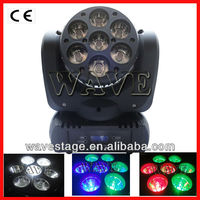 WLEDM-07 New 7 PCS RGBW 4 in 1 12w leds osram beam pro light and sound