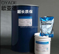 best quality structural silicone sealant, solar panels silicone sealant