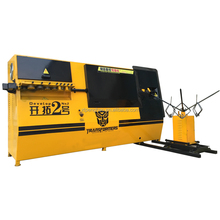 cnc wire bending machine ,automatic stirrup bender