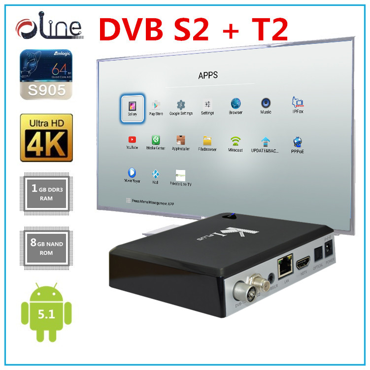 S905 cpu 1GB RAM 8GB ROM K1 plus dvb s2 t2 tv box Cheap Price satellite receiver android smart tv box