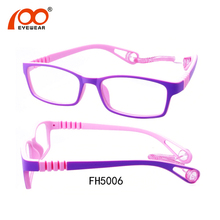 newest model optical frame kids eyeglasses frames china wholesale optical eyeglasses frame