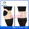 Top selling Maternity belts for belly and back support/amazing pregnant back support belt made in China