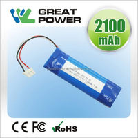 Newest hotsell 16430 li-ion battery 3.7v