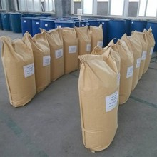 Mo Micronutrients Amino Acid Fertilizer for sale