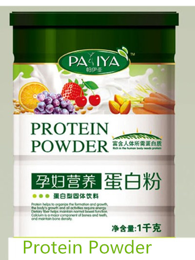 Food supplement kosher whey protein powder oem service