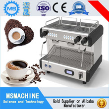 Professional 2 Group coffee machine espresso/commercial coffee machine