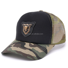 Custom New Cool Camouflage Mesh Baseball Cap Skull Metal Label Hat Cap Men And Woman Fashion Cap