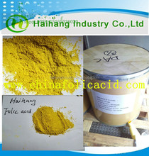 folic acid cas 59-30-3 fine powder BP 2015 USD 30