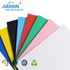 Lowes Price Coroplast Corrugated Plastic Sheets Correx, Corflute Sheet/Board Supplier