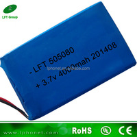 tablet pc 4000mah battery 505080 lithium polymer battery 3.7v with 4000mah