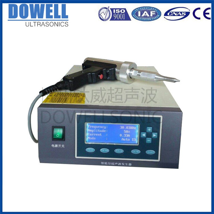 manually operated ultrasound high frequency welding machine car floor mat riviting welder