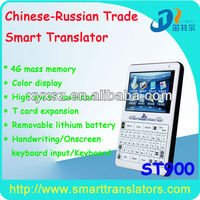 Language translator download ST900 Electronic translator dictionary+Chinese/English/Arabic/Russian/tagalog languages