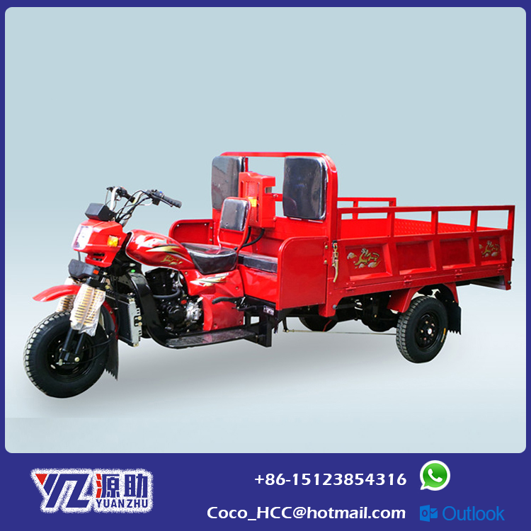 200cc Farming Heavy Loading Cargo Tricycle 3 Wheel Motorcycle