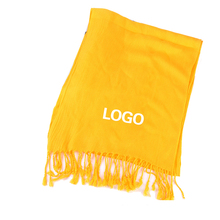 Contracted customizable religious activities scarf