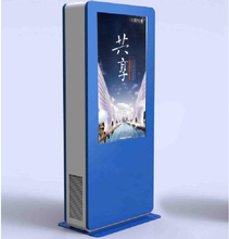 "55"" full hd Outdoor double-sided digital signage"