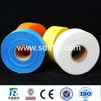 Fiberglass self-adhesive tape, adhesive tape caulking, patching damaged walls and durable