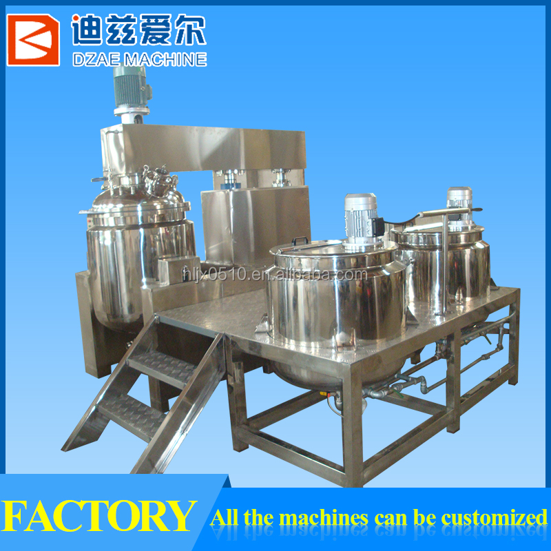 150L margarine making machine,margarine production line,food mixer