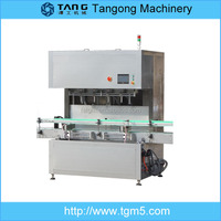 palm oil packaging equipment filling machine