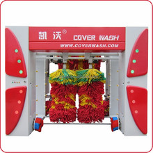 car wash equipment in india