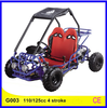 /product-detail/110-125cc-4-stroke-single-cylinder-air-cooled-go-kart-atv-factory-price-60355689007.html