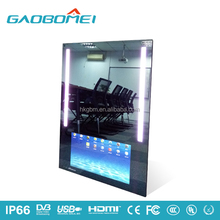 Gaobomei High touch accuracy Interactive electronic whiteboard