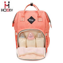 Designer Best Baby Diaper Bag Nappy Backpack for Baby Stuff