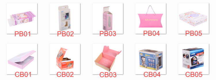 Cheap printing branded empty cosmetic cream box