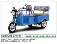 chinese FOTON LOVOL electric tricycle